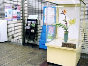 station-nagata-01