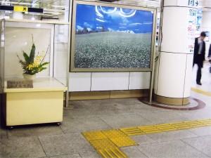 station-sannomiya-01