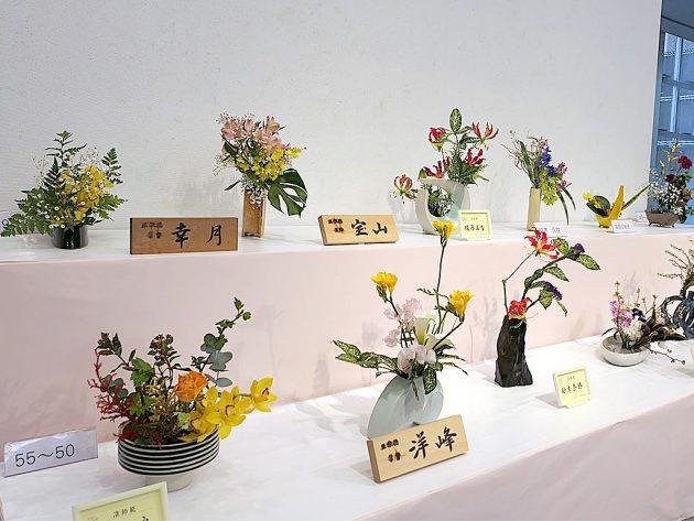 日本生花司 松月堂古流 第65回 西遠支部いけばな展